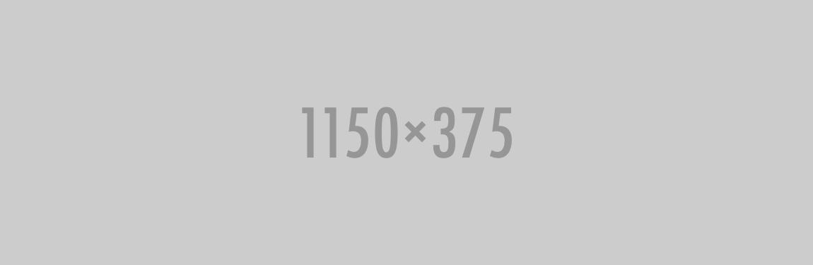 1150x375